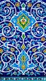 Ornamento tradicional del uzbek de cerámica Fotos de archivo