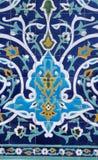 Ornamento tradicional del uzbek de cerámica Fotos de archivo libres de regalías