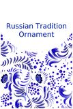 Ornamento tradicional do russo com elementos do estilo de Gzhel dos povos Uma cópia floral em cores do ouro Ilustração do vetor Fotografia de Stock