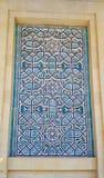 Ornamento tradicional do uzbek cerâmico Imagem de Stock