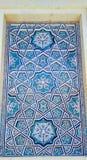 Ornamento tradicional do uzbek cerâmico Fotografia de Stock Royalty Free