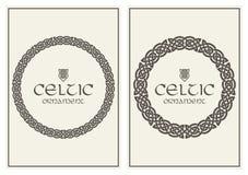 Ornamento trenzado de la frontera del marco del nudo céltico Tamaño A4 ilustración del vector