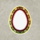 Ornamento ucraino tradizionale di arte di piega Uovo di Pasqua Fondo fotografie stock libere da diritti
