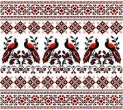 Ornamento ucraniano Fotografia de Stock Royalty Free