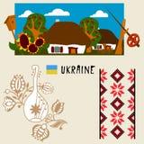 Ornamento ucraniano Fotos de Stock