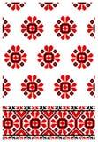 Ornamento ucraniano del bordado Imágenes de archivo libres de regalías