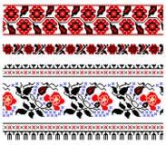 Ornamento ucraniano del bordado Imagenes de archivo