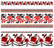 Ornamento ucraniano del bordado Fotos de archivo