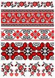 Ornamento ucraniano del bordado Fotografía de archivo libre de regalías