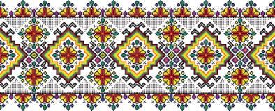 Ornamento ucraniano do vetor Imagens de Stock Royalty Free