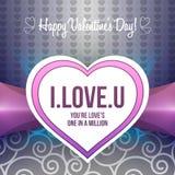 Ornamento Valentine Greetings Card Elementi di vettore Progettazione isolata di celebrazione di amore EPS10 Fotografia Stock Libera da Diritti