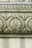Ornamento vegetativo en una pared Imagenes de archivo