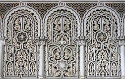 Ornamentos árabes imagen de archivo libre de regalías