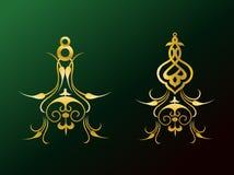 Ornamentos árabes Fotografía de archivo libre de regalías