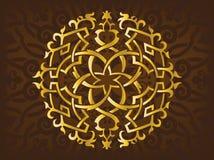 Ornamentos árabes stock de ilustración