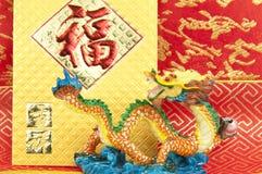 Ornamentos chinos del Año Nuevo Imágenes de archivo libres de regalías