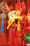 Ornamentos chinos del Año Nuevo Imagen de archivo