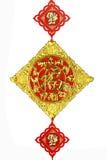 Ornamentos chinos del Año Nuevo con los animales del zodiaco Imagen de archivo