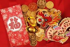 Ornamentos chinos del Año Nuevo--Dragón tradicional del baile Imágenes de archivo libres de regalías