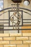 Ornamentos del hierro labrado para las puertas Imagenes de archivo