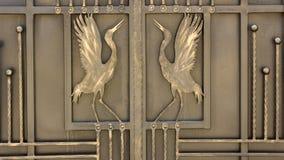 Ornamentos del hierro labrado para las puertas y la cerca Fotos de archivo libres de regalías