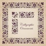 Ornamentos, esquinas, fronteras y marcos caligráficos decorativos para la decoración y el diseño de la página Imagen de archivo