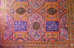 , ornamentos orientales de la mezquita del al-Mulk de Nasir, S foto de archivo