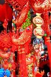 Ornamentos para el festival de linterna Imagen de archivo libre de regalías