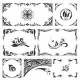 Ornamentos árabes Fotografía de archivo