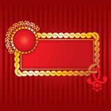 Ornamentos ricos del oro. Vector. Libre Illustration