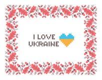 Ornamentrahmen-nationaler Ukrainer lizenzfreie abbildung