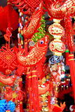 Ornaments For Lantern Festival Royalty Free Stock Image