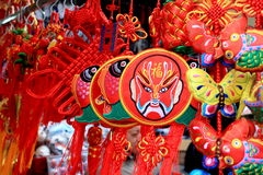 Ornaments for Lantern Festival. Chinese people is celebrating the Lantern Festival。These are some ornaments for the festival season。It means peace and safe Stock Image