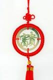 ornamentu chiński nowy rok Zdjęcie Stock