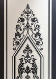 Ornamentu projekta ornamentacyjny wzór Zdjęcie Stock