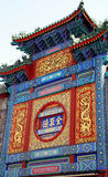 Ornate ancient chinese house (Beijing,China). Royalty Free Stock Photography
