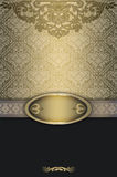 Ornate background with border and vintage ornament. Royalty Free Stock Images