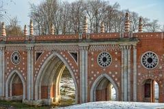 Ornate bridge in Tsaritsino park. Moscow Stock Image
