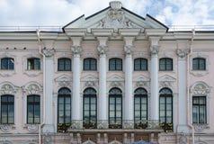 Ornate Building Facade Stock Image