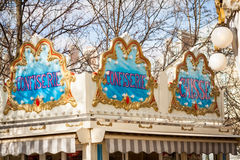Ornate carousel or merry-go-round Stock Photography