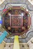 Ornate Ceiling - Havana, Cuba Royalty Free Stock Photo