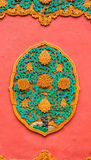 Ornate ceramic ornament on the wall in the Forbidden City of Bei Royalty Free Stock Photos