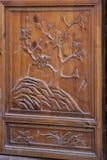 Ornate Chinese Door Stock Photos
