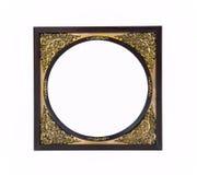 Ornate classical frame Stock Image