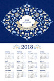Ornate decorated calendar for 2018. Vector calendar for 2018 on Russian. Ornate decorated calendar grid. Vintage floral decor, illustration in Eastern style Royalty Free Stock Photo
