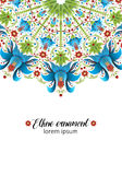 Ornate design can used for invitation, greeting or business card. Template for your design. Stock Images