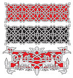 Ornate design elements Royalty Free Stock Photos