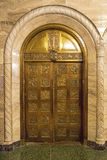 Ornate door Mayo Clinic Plummer Royalty Free Stock Photo