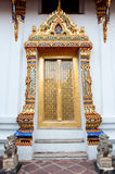 Ornate Doorway. Within the Grand Palace in Bangkok, Thailand Royalty Free Stock Photos