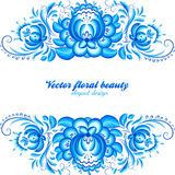 Ornate elegant vector rame in Gzhel style Stock Photo